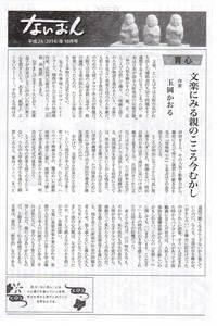 20141105-1.jpg