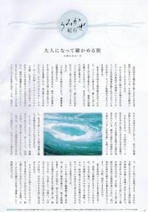 20180805-4.jpg