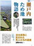 みどりの風2.jpg