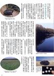みどりの風5.jpg