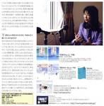 ハニーFM4.jpg