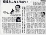 建設工業新聞4.jpg