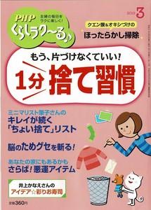 CCF_000009.jpg