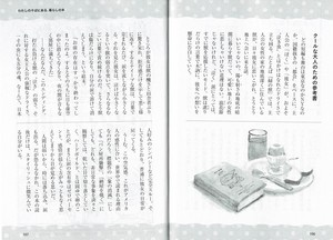 CCF_000011.jpg
