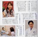 月刊神戸っ子4.jpg