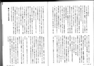 daihourin_ページ_3.jpg