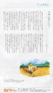 20141105-4.jpg