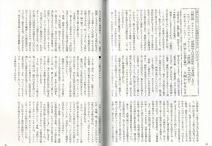 CCF_000062.jpg
