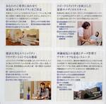 月刊神戸っ子2.jpg