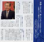 月刊神戸っ子3.jpg