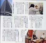 月刊神戸っ子5.jpg