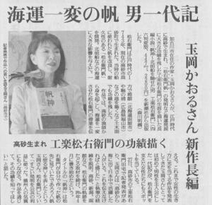 読売書評2021.png