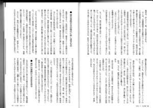 daihourin_ページ_2.jpg