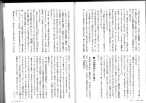 daihourin_ページ_4.jpg